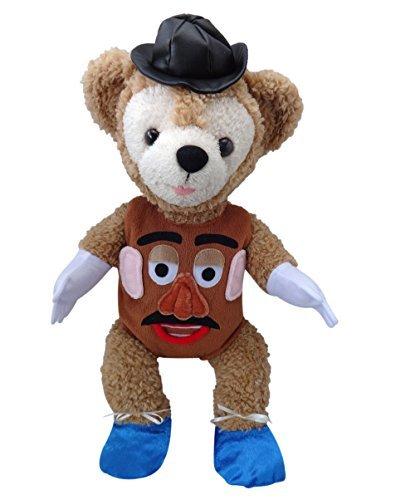 (Duffy's Clothing Costumes Toy Story Mr. Potato Head [Mu)