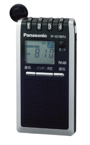 Panasonic FM-AM 2 band radio receiver (Silver) RF-ND188RA-S