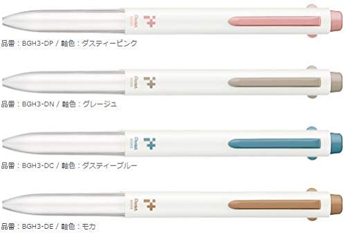 Pentel i+ simple code Body for 3 colors [Mocha] (Japan Import) ()