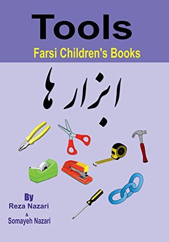 Amazon Com Farsi Children S Books Tools Ebook Reza Nazari