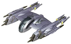 Star Wars Clone Wars Star Fighter Vehicle - Magna Guard Fighter
