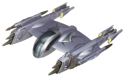Star Wars Clone Wars Star Fighter Vehicle - Magna Guard (Star Wars Magnaguard Fighter)