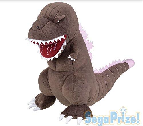 Sega Shin Godzilla Stuffed Mega jumbo Plush Doll Ver.2