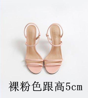 Vivioo Høje Hæle Høj Hæl Sandaler Sandaler Ord Kvinder Rom Sommer Høje Hæle Små Værfter Stor Gård Nøgne Lyserøde 5cm jM8mC