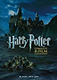 8-Film Harry Potter: Complete Collection