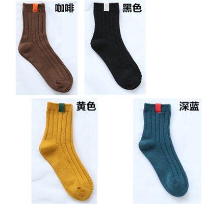Maivasyy 4 paires de chaussettes femme coton Chaussettes Tube Automne Pile Tube long hiver Chaussettes Femmes, café noir jaune bleu foncé