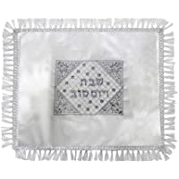 Satin Challah Cover with Rectangular Silver Embroidery- Ornate Trim 48X58 cm(White & Silver 04)