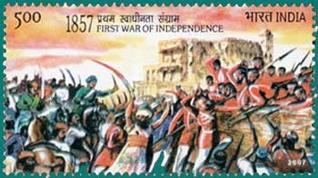 India's First War of Independence : IMAGES, GIF, ANIMATED GIF, WALLPAPER, STICKER FOR WHATSAPP & FACEBOOK