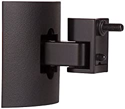 Image of the product Bose®   UB 20 Series II that is listed on the catalogue brand of Bose. It is scored with a 4.4 over 5.