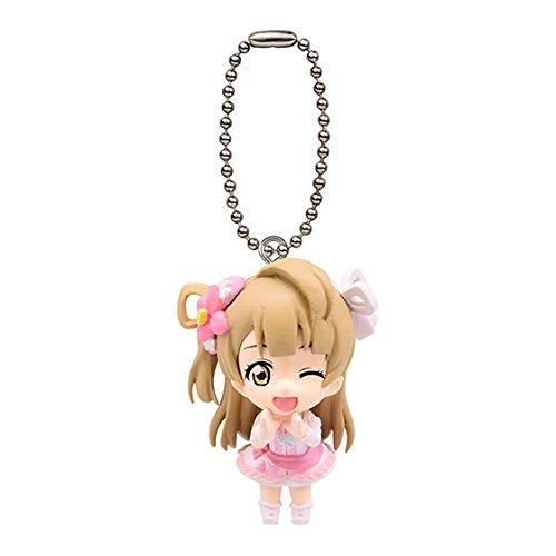 Love Live! School Idol Project Mini Mascot Keychain / Swinger Part 10 Gashapon - Minami Kotori