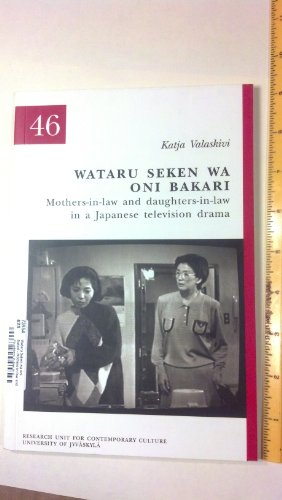 Wataru Seken wa oni Bakari - Mothers-in-law and daughters-in-law in a Japanese Television Drama