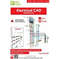 Electrical CAD(DVD)