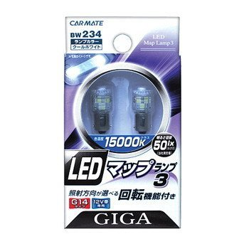 Power Lighting Giga Led in US - 7