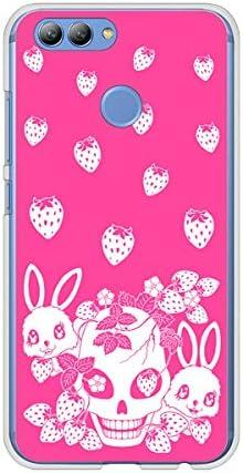 uqモバイル HUAWEI nova2 クリア ケース カバー AG836 苺兎(ピンク) 素材クリア【ノーブランド品】