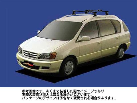 システムキャリア イプサム 型式 SXM10G SXM15G CXM10G SG0 マルチ 単体積 1台分 タフレック TUFREQ B06XZKXK78