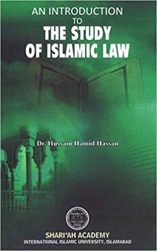 Book An Introduction To The Study Of Islamic Law