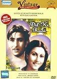 Dil Ki Rani (1947)(Starring Raj Kapoor / Madhubala / Bollywood Black & White Classic)