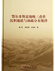 Sedimentary Geology of Late Triassic Epoch and Regularity of Distribution of Oil Reservoir in Erdos basin (Chinese Edition)