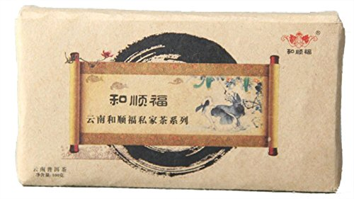 - AmaranTeen - 100g made in 2013 Spring Raw\Sheng YunNan Chinese puer tea\pu erh tea