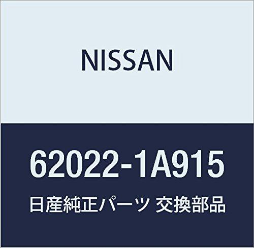 NISSAN(ニッサン) 日産純正部品 フエイシア フロントバンパ 62022-1A907 B01N3MO3PA バンパ|62022-1A907  バンパ