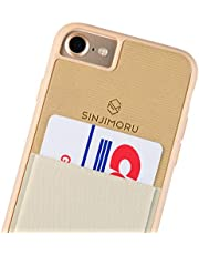 Sinji Pouch Case for iPhone 7 and iPhone 8 case with cardholder