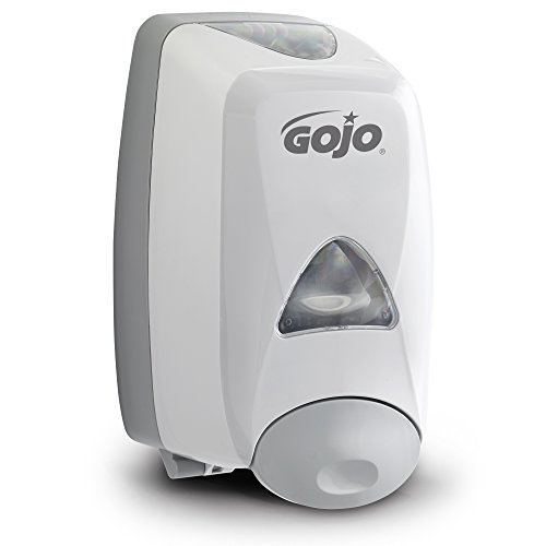 gojo-5150-06-dove-gray-fmx-12-dispenser-with-glossy-finish