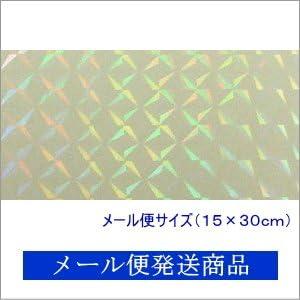 透明ホログラムシート 1/4プリズム 15cm×30cm