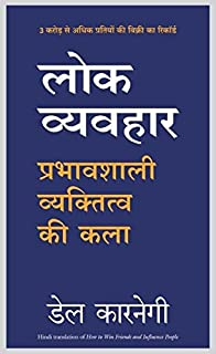 Buy Time Management Hindi Book Online At Low Prices In India