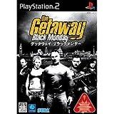 The Getaway: Black Monday [Japan Import]