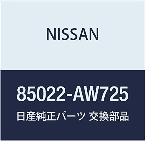 NISSAN(ニッサン) 日産純正部品 バンパー セツト RR 85022-2L725 B01N3MVWR0 バンパー セツト RR|85022-2L725  バンパー セツト RR