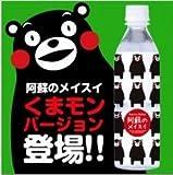 くまもんバージョン 阿蘇のメイスイ PETボトル500ml×24本入 1箱 【非加熱殺菌の美味しい天然水】