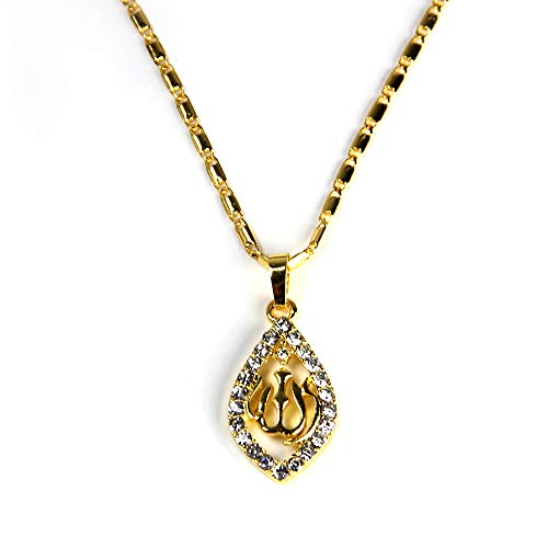 Arget's Exclusive Allah Necklace and Pendant for All Ages. Jewelry with Allah's Name, Best Design in The Market.