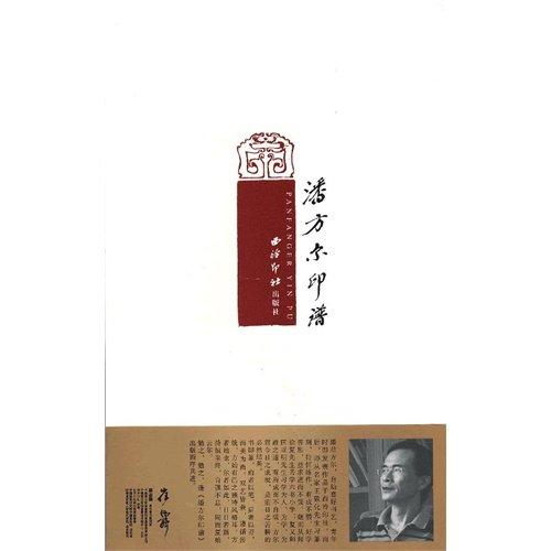 Download The Shi Mos all go witch's store 11-15 gather(5 volumes match to sell) (Chinese edidion) Pinyin: shen me dou xing mo nv shang dian 11-15 ji (5 ce he shou ) pdf