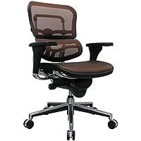 Eurotech Seating Ergohuman ME8ERGLO-ORANGE(N) Mid Back Mesh Swivel Chair, Orange
