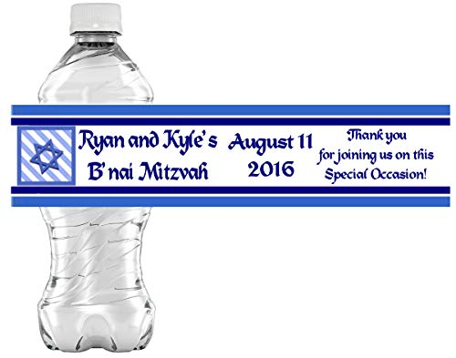(Blue Bar or Bat Mitzvah Star of David Printed Design Personalized Custom Water Bottle Labels Only for Party Favors - Choose Your Quantity 8.5 x 2 inches)