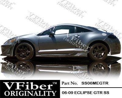 2006-2012 Mitsubishi Eclipse HB Body Kit GTR Side - Hb Side Skirts