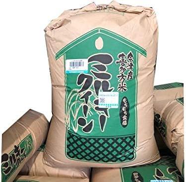 令和元年産福島県産 ミルキークィーン 玄米10kg×2 白米9kg×1