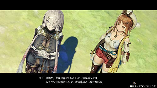 41HlzmcIh3L - Atelier Ryza: Ever Darkness & The Secret Hideout - PlayStation 4