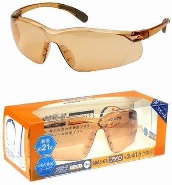 白内障術後 保護メガネ メオガードスポーティー スモールサイズ ブラウン S8865-03