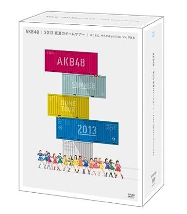 2013 Manatsu No Dome Tour-Mada [DVD de Audio]