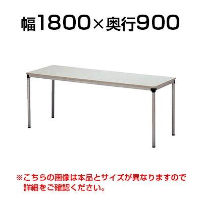 ニシキ工業 会議用テーブル 幕板なし 幅1800×奥行900mm AY-1890 角型 ニューグレー B0739MRXWR ニューグレー ニューグレー