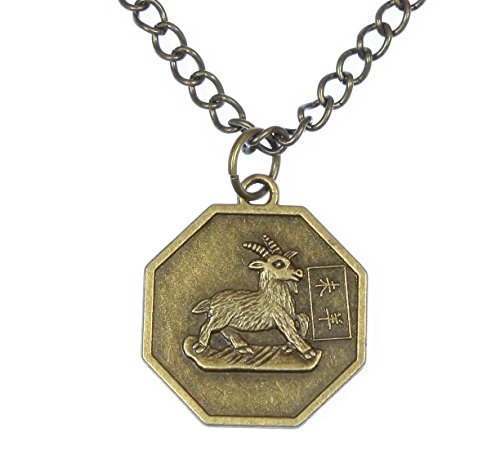 Style ARThouse Year of The Sheep, Chinese Zodiac Sheep or Ram Pendant on Chain; 18 Inches Adjustable (Ram Brass Pendant)