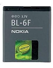 Nokia Original Li-Ion Battery for Nokia N78 N79 N95 and N96