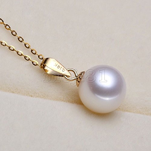 (Huge 16MM Natural White South Sea Shell Pearl 18k Gold Plated Pendant Necklace)
