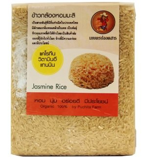 Gluten Free Rice Pudding ((1 PC ) Jasmine Rice -Thai rice-natural rice -net 1000 mg.-organic 100%,-no toxic-many benefit-from-rice-good rice-good life-by thai farm)