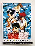 [3-DVD Box Set] Yu Yu Hakusho, Perfect Edition, Part 3, Episodes 51-78