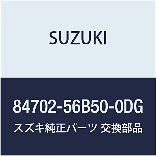 SUZUKI (スズキ) 純正部品 ミラーアッシ アウトリヤビュー レフト(ターコイズ) MRワゴン 品番84702-81J11-ZEC B01LZL7PGE MRワゴン|ターコイズ|84702-81J11-ZEC ターコイズ MRワゴン