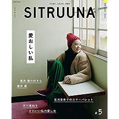 SITRUUNA 表紙画像