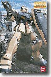 Gundam RGM-79C GM Custom MG 1/100 Scale