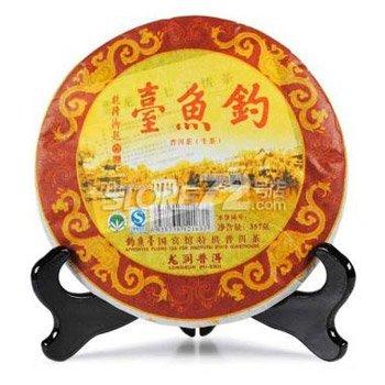 Yunnan Longrun Tribute Pu-erh Tea Cake -Diaoyutai (Year 2012,Fermented, 357g)(12.59oz) by Yunnan Longrun Pu-erh Tea
